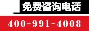 深圳注册公司联系电话